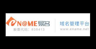 Xiamen eName Co., Ltd