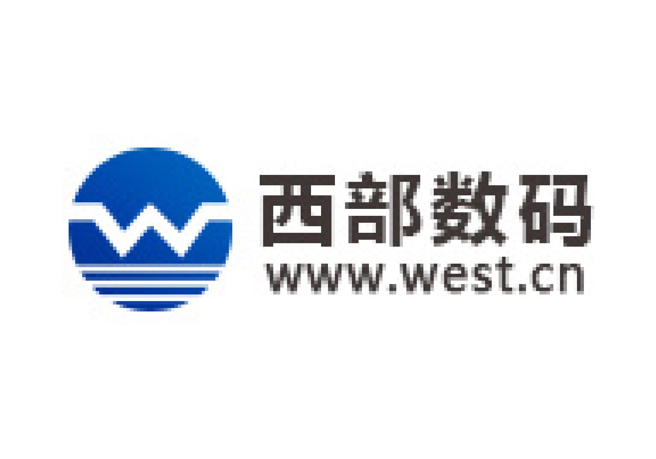 Chengdu West Dimension Digitial Technology Co. Ltd