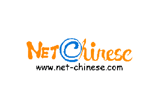 Net-Chinese Co.Ltd