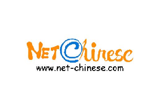 Net-Chinese Co.Ltd