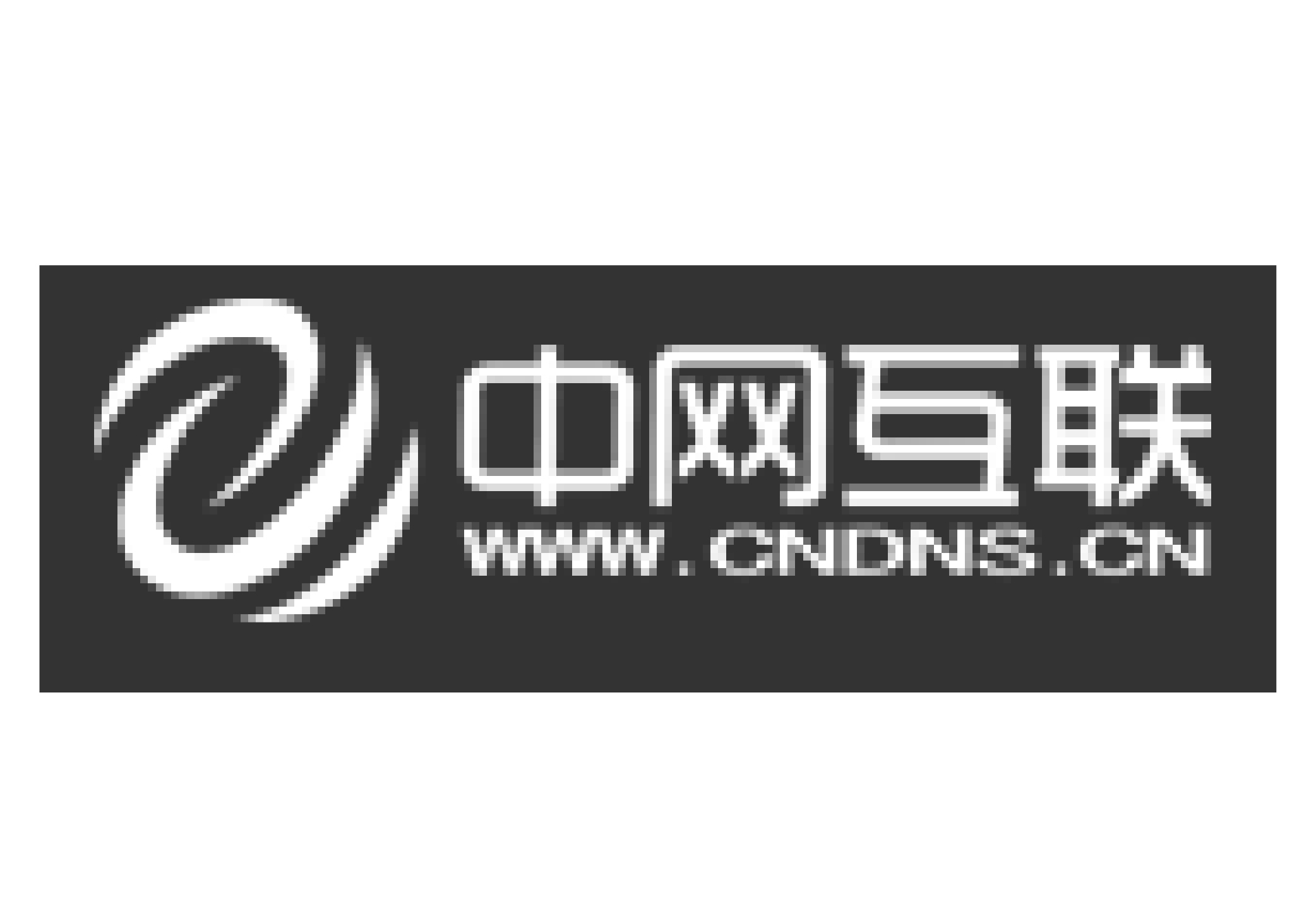 Henan Weichuang Network Technology Co. Ltd
