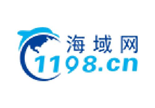 Shenzhen HuLianXianFeng Technology Co.,LTD